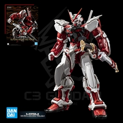 HIGH RESOLUTION MODEL GUNDAM ASTRAY RED FRAME HIRM