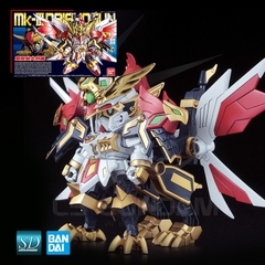 SD LEGENDBB MKIII DAISHOGUN