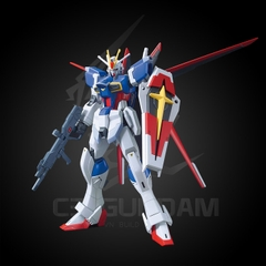 HGSEED 1/144 ZGMF-X56S FORCE IMPULSE GUNDAM