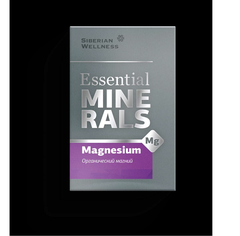 Essential Minerals Magnesium - Giúp ngủ ngon