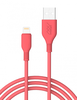 CÁP INNOSTYLE JAZZY 1.5M USB-A TO LIGHTNING MFI IPHONE/IPAD/IPOD