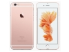 Apple iPhone 6S - 128GB (Gray/White/Gold/Rose Gold) - Chính hãng