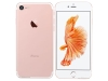 Apple iPhone 7 128Gb (Black, Jet Black, Silver, Gold, Rose Gold) - Chính hãng FPT, DGW