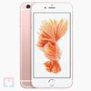 iPhone 6s 16GB Quốc Tế (Like New 99%)