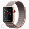 Apple Watch Seri 3 42mm LTE (Chưa Active)