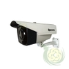 Camera Questek QN-3801AHD