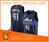 Ao bong ro Dallas Mavericks tim than, Áo bóng rổ Dallas Mavericks tím than