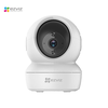 Camera IP EZVIZ C6N 1080p Smart IR 2.0 MB