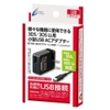 sac-may-nintendo-3ds-new-3ds-cyber