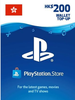 psn-gift-card-200-hk-playstation-network-200-hkd-psn-hong-kong