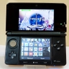 Hack  2DS/3DS/New 3DS ( Ver 11.10 )