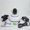 Camera IP Xoay Yoosee X8100 3 ANTEN 2.0Mp 1080P