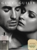 Gucci Guilty Eau Eau De Toilette 50ml