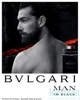 Bvlgari Man In Black Eau de Parfum 60ML