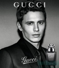 Gucci by Gucci Pour Homme EDT 90ml