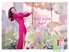 Escada Joyful Eau de Parfum 75ml