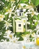 Jo Malone Orange Blossom Eau de Parfum 30ml