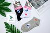 ATINTA HEART PRINTED WOMEN'S SOCKS MID CUT