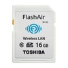 sdhc-toshiba-wifi-flash-air-w-03-16gb