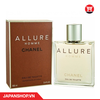 Nước hoa nam CHANEL Allure Eau de Toilette 100ml
