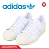 Giầy thể thao nữ Adidas BB2056