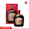 Rượu Suntory old whisky 2020 - 700ml