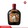 Rượu Suntory Whisky-700ml