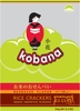 Kobana Rice cracker flavor Barbecue