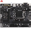 Main GIGABYTE™ GA-B250M-D2V - Intel B250 chipset - Socket LGA 1151 Support for Intel® Core™ i7/i5/i3/Pentium®/Celeron® LGA1151