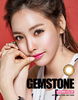GEMSTONE 843 BROWN - Premium Silicone Hydrogel