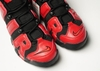 Nike Air Uptempo Bred