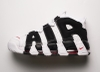 Uptempo Scottie Pippen