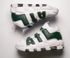 Air More Uptempo Atlanta