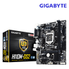 Main Gigabyte H110-DS2 DDR4