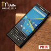 blackberry-priv-new-nobox