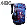 Badminton Yonex Backpack Full Cover