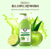 SỮA TẮM HAPPY BATH JUICY SMOOTHIE GREEN BODY HÀN QUỐC 800G