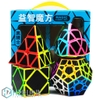Combo Rubik 4 chiếc -  Z-Cube Four Cubes Set with carbon-fibre stickers