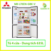 Tủ lạnh Mitsubishi Electric Inverter 635 lít MR-L78EN-GBK-V