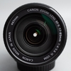 canon-17-85mm-f4-5-6-af-ef-s-is-usm-17-85-4-5-6-18388