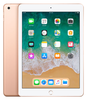iPad Gen 6 2018 128GB (4G)