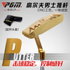 Gậy putter 10 th - PGM - TUG009