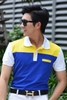 Navy Blue Mixed Yellow Back Giles Form Polo