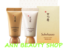 Sulwhasoo Mask Kit (mask lột 15ml + mask ngủ 15ml)