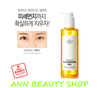 Dầu Tẩy Trang So Natural Ampoule In Cleansing Oil 200ml