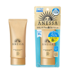 Gel chống nắng Anessa Perfect UV Sunscreen Skincare