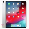 "iPad Pro 2018 11"" 256GB Wifi (Chưa Active)"