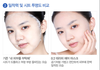 Set 5 mặt nạ Etude House 0.2 Therapy Air Mask  (Pearl / Hyaluronic Acid)