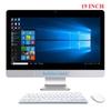 Máy tính All in ONE- AIO BKAP19L2. Màn hình 19  Inch/ i5 520/4GB/128G SSD