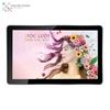 Màn hình quảng cáo LCD treo tường 70 inch SAMSUNG, LG | CYL-TG700B1-WS